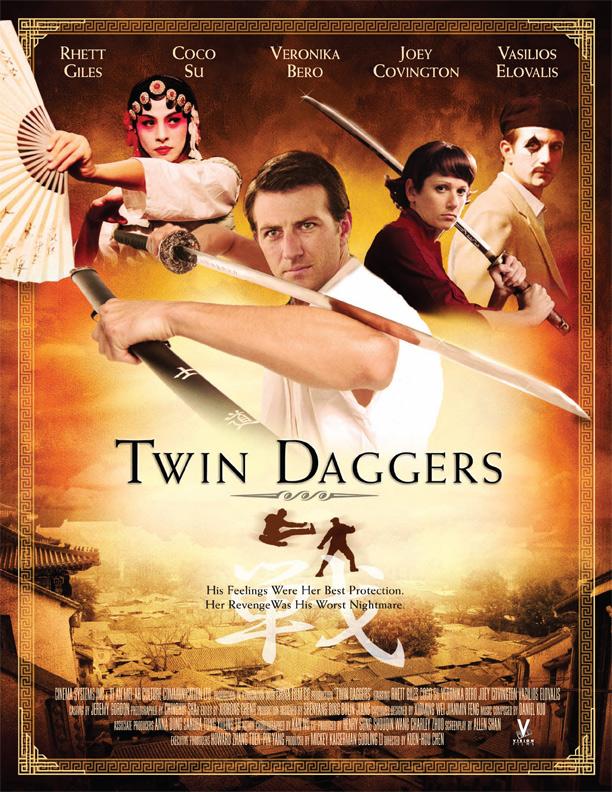divx movie free watch online agencybertyl